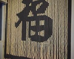 Rèm cửa bằng hạt gỗ tại tỉnh Hà Tĩnh mã RTT111